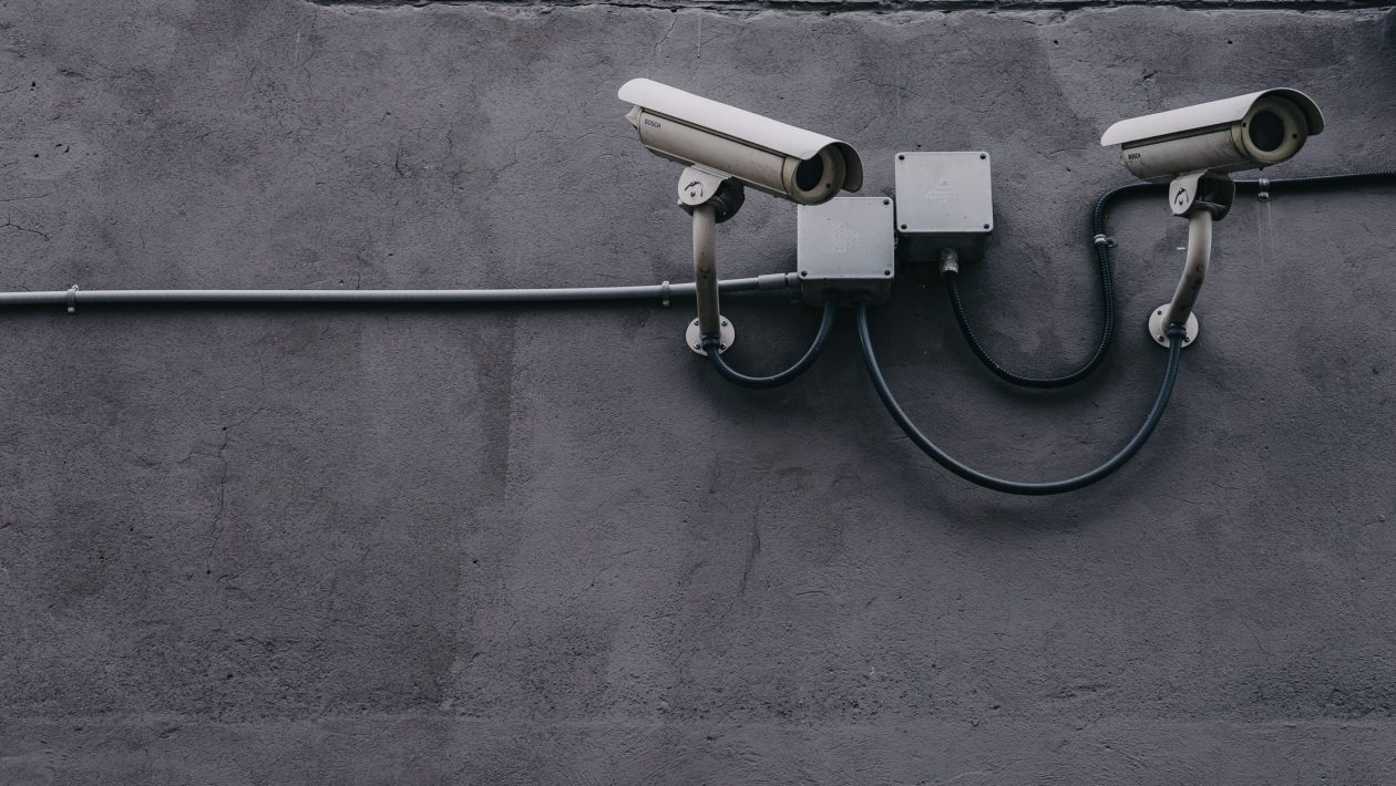 The Basics Of Modern Surveillance Systems